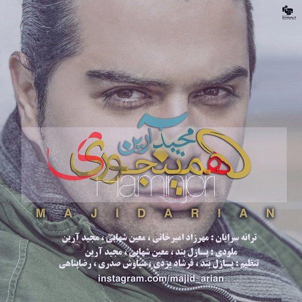 Majid Arian - Bargard
