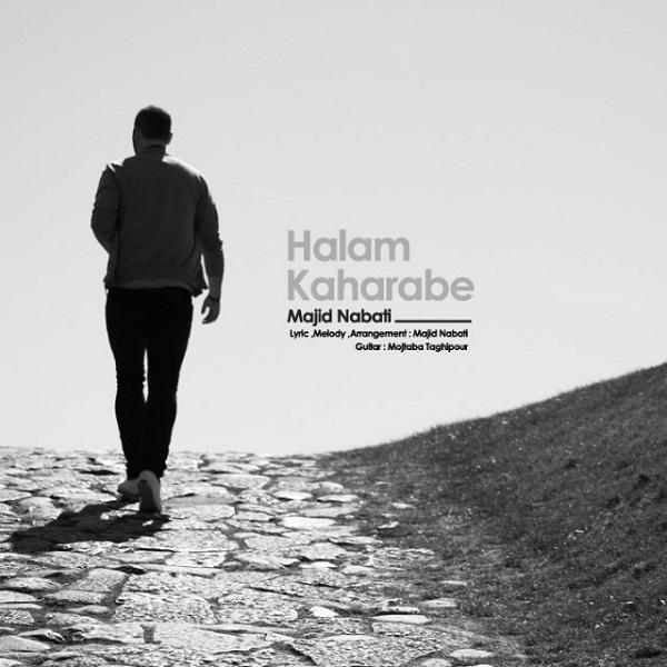 Majid Nabati - Halam Kharabeh