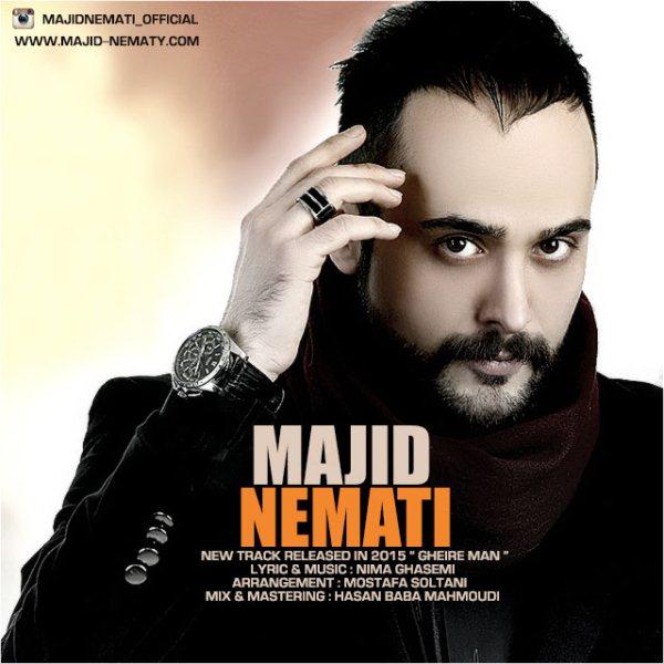 Majid Nemati - Gheire Man