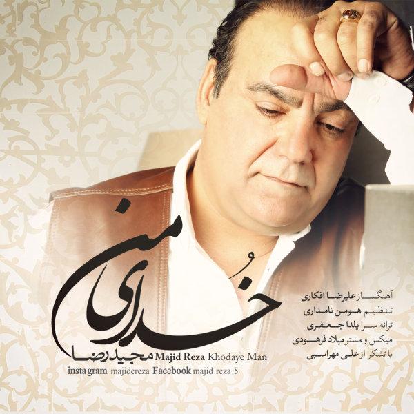 Majid Reza - Khodaye Man