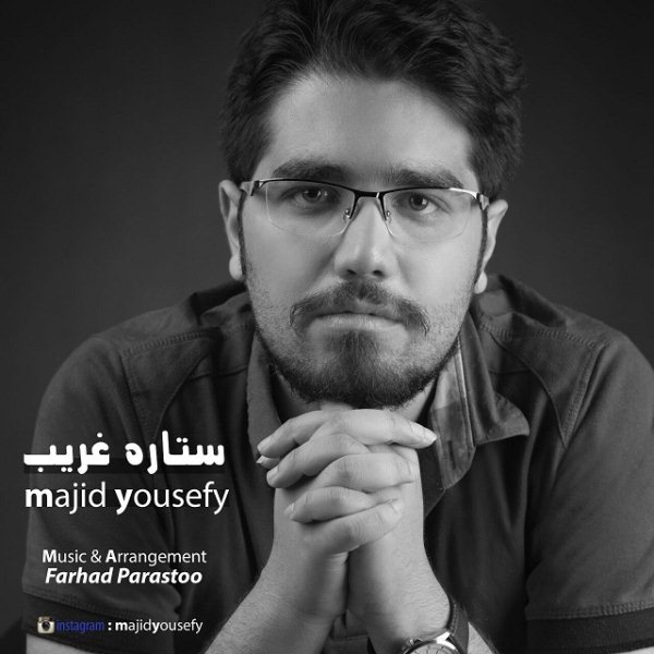 Majid Yousefy - Setare Gharib