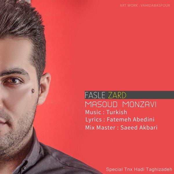 Masoud Monzavi - Fasle Zard