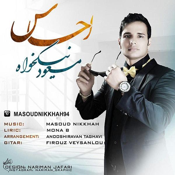 Masoud Nikkhah - Ehsas