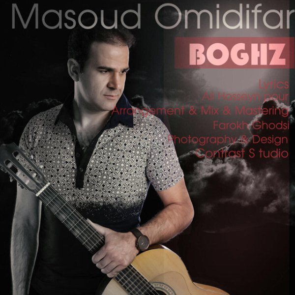 Masoud Omidifar - Boghz