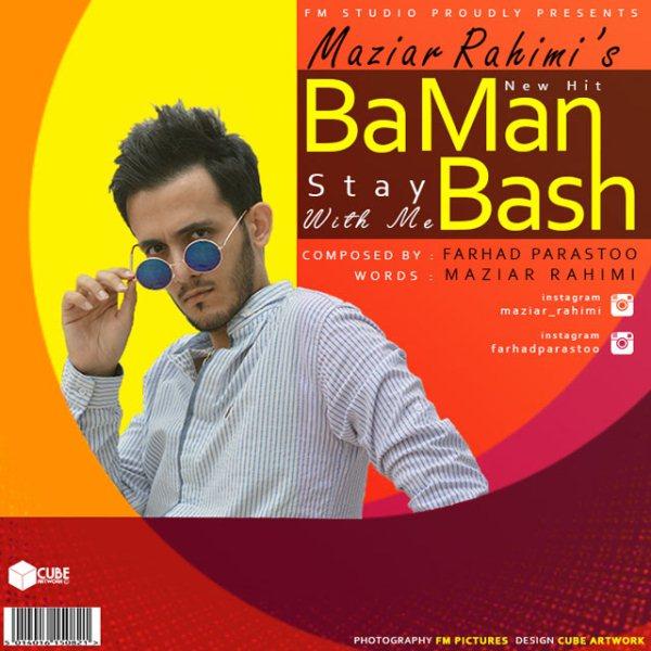 Maziar Rahimi - Ba Man Bash