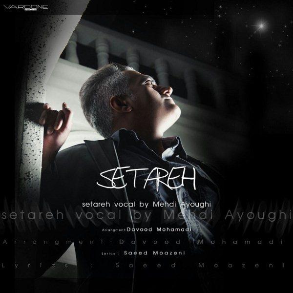 Mehdi Ayoughi - Setareh
