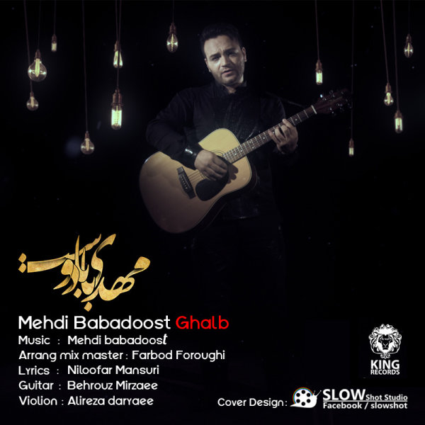 Mehdi Babadoost - Ghalb