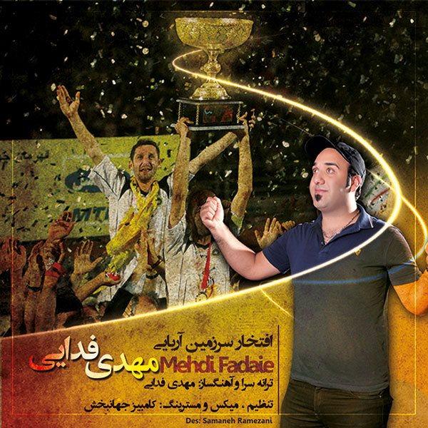 Mehdi Fadaii - Eftekhare Sarzamin Ariyaii