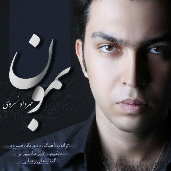 Mehrdad Khosravi - Bemoon