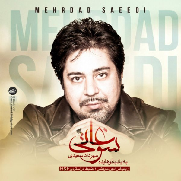 Mehrdad Saeedi - Soghati