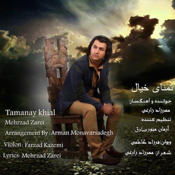 Mehrzad Zarei - Tamanaye Khial