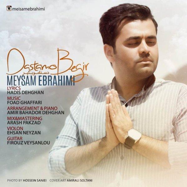Meysam Ebrahimi - Dastamo Begir