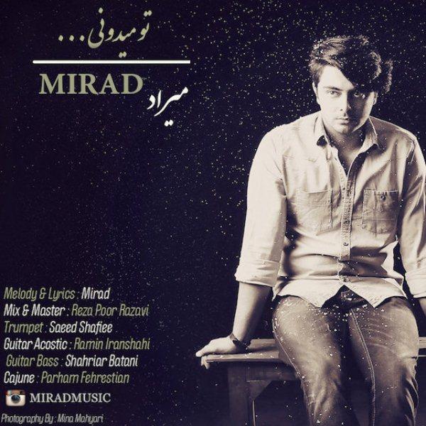 Mirad - To Midooni
