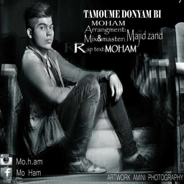 Moham - Tamome Donaymi