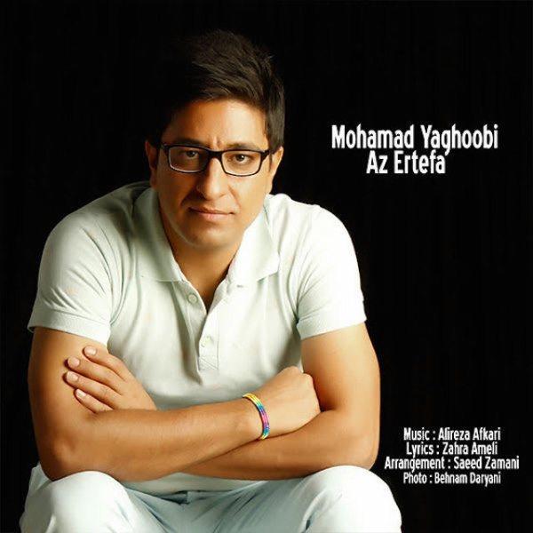 Mohamad Yaghoobi - Az Ertefa