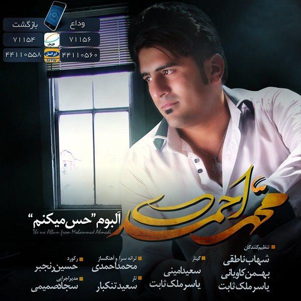 Mohammad Ahmadi - Dele Man