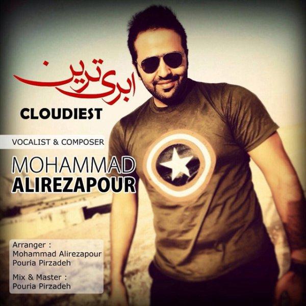 Mohammad Alirezapour - Abri Tarin