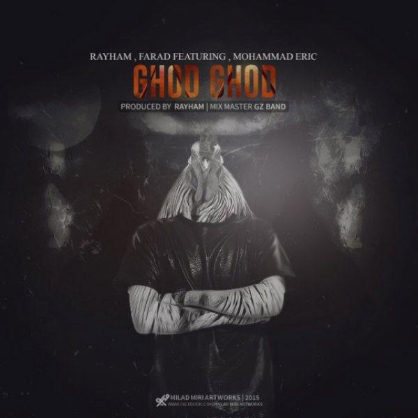 Mohammad Eric - Ghod Ghod (Ft Rayham & Farad)