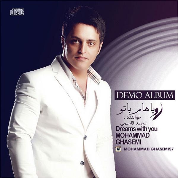 Mohammad Ghasemi - Royaham Ba To (Album Demo)