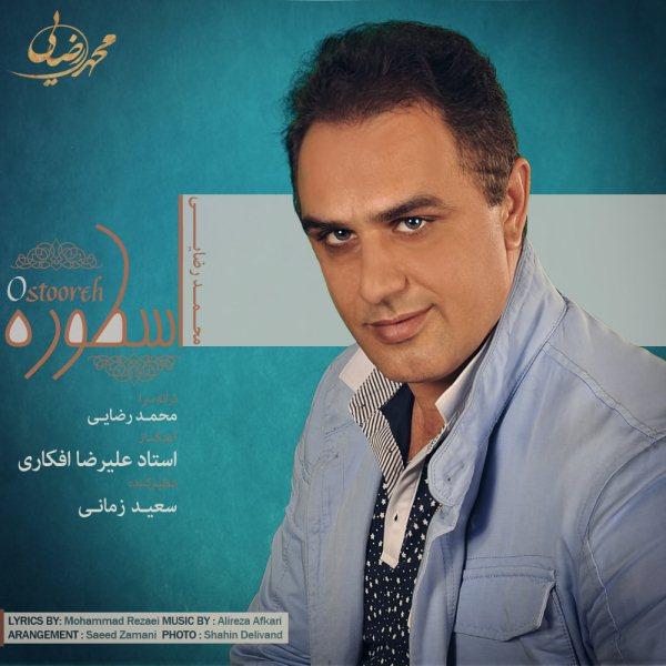 Mohammad Rezaei - Ostooreh