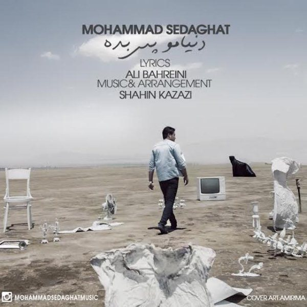 Mohammad Sedaghat - Donyamo Pas Bedeh