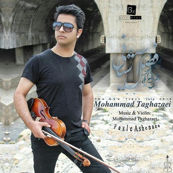 Mohammad Taghazaei - Fasle Ashnaei