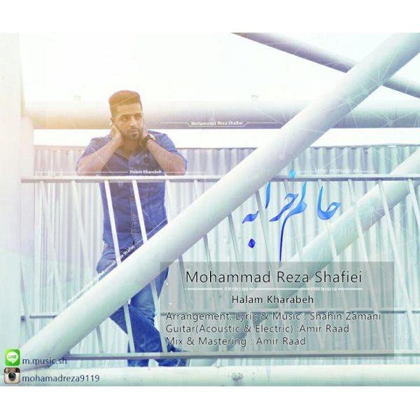 Mohammadreza Shafie - Halam Kharabeh