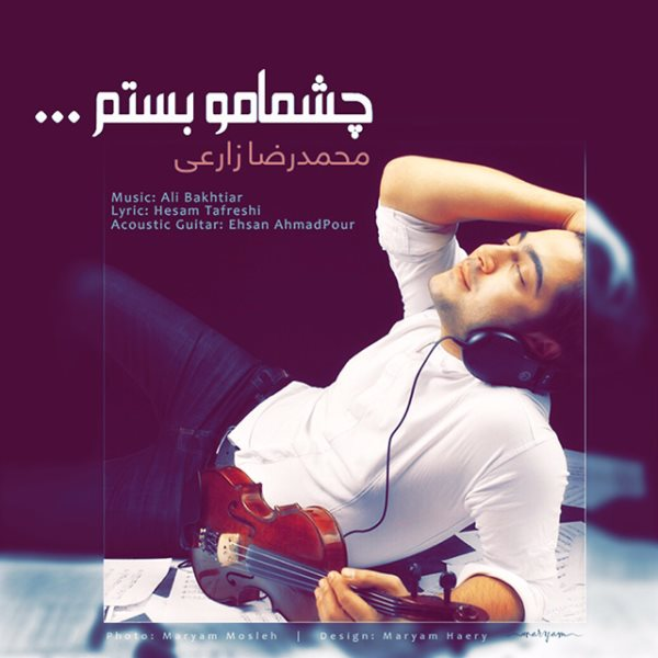 Mohammadreza Zarei - Cheshmamo Bastam