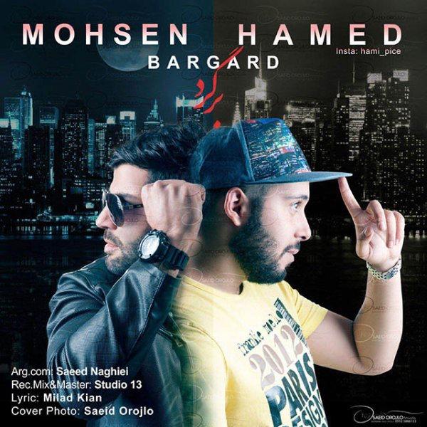 Mohsen - Bargard (Ft Hamed)