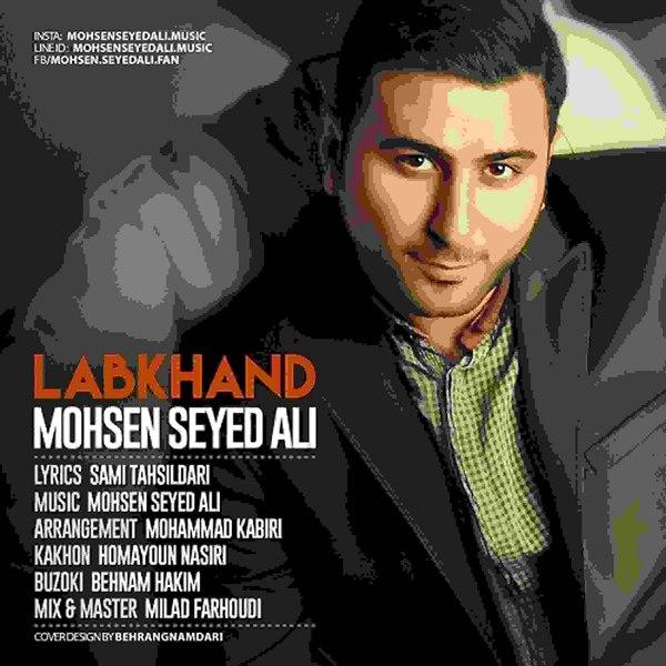 Mohsen Seyed Ali - Labkhand
