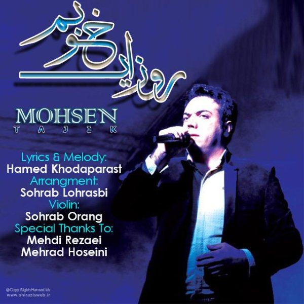 Mohsen Tajik - Roozaye Khoobam