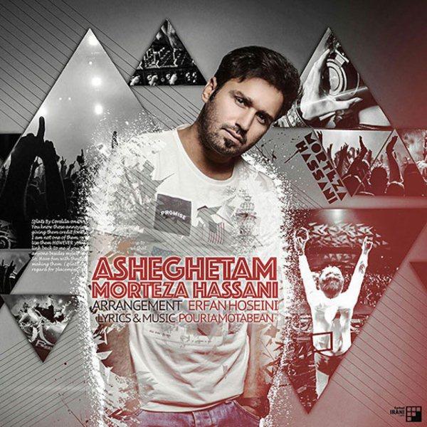 Morteza Hassani - Asheghetam