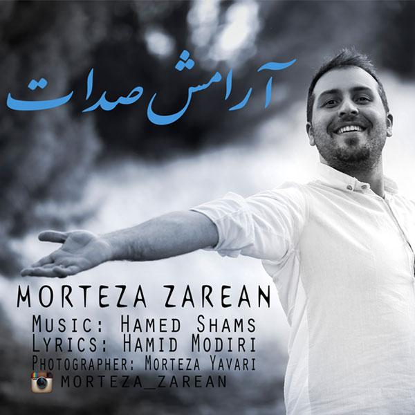 Morteza Zarean - Arameshe Sedat