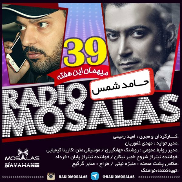 Mosalas - 39