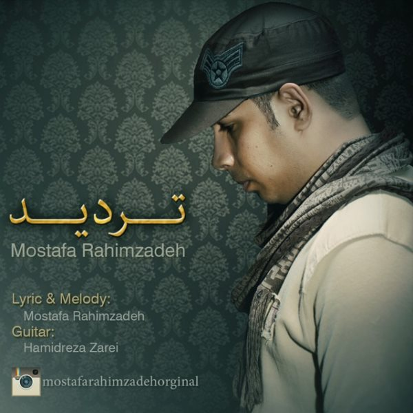 Mostafa Rahimzadeh - Tardid