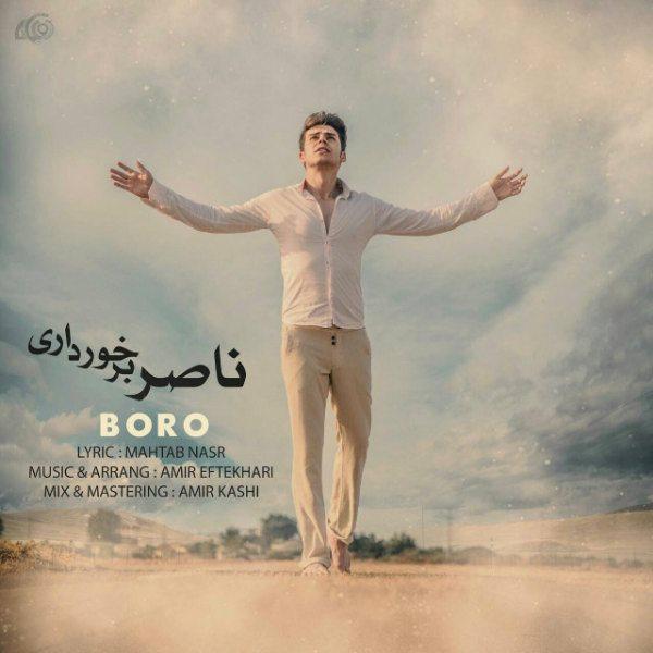 Naser Barkhordari - Boro