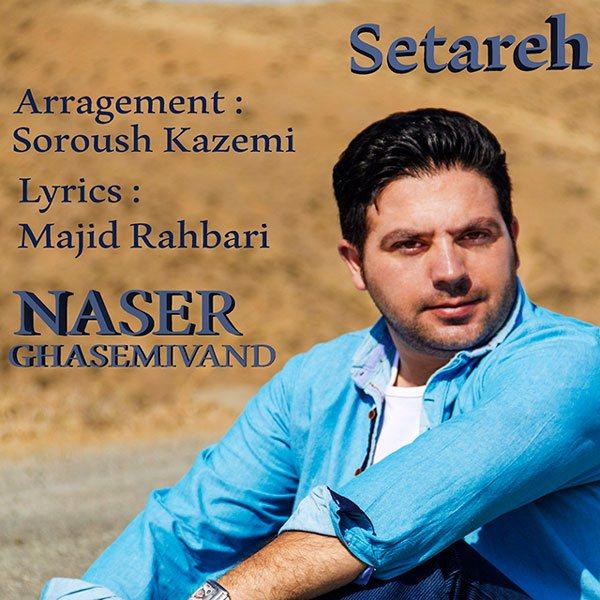 Naser Ghasemivand - Setareh