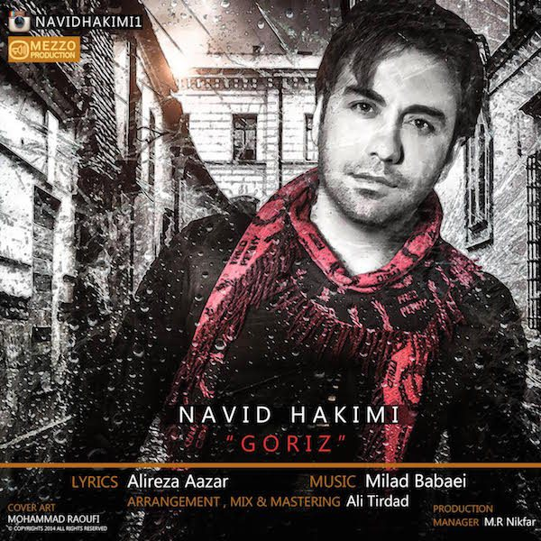 Navid Hakimi - Goriz