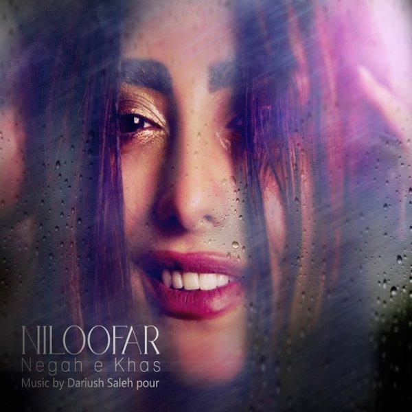 Niloofar - Negahe Khaas