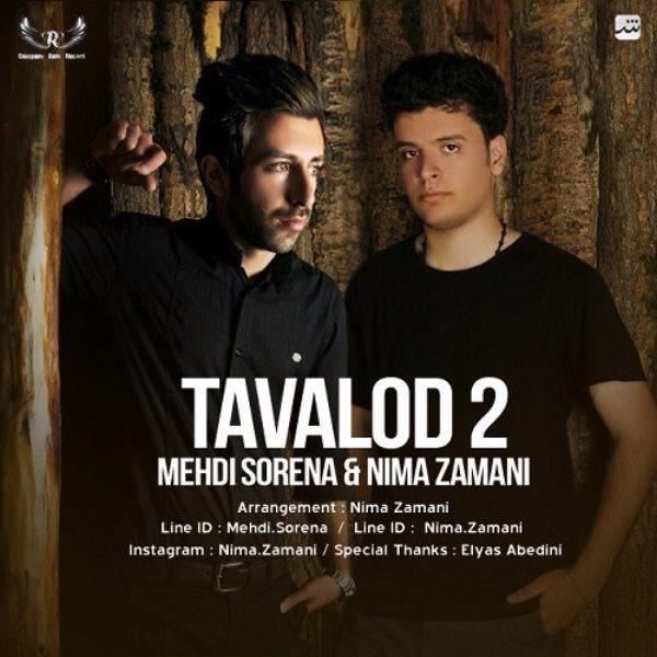 Nima Zamani & Mehdi Sorena - Tavallod 2