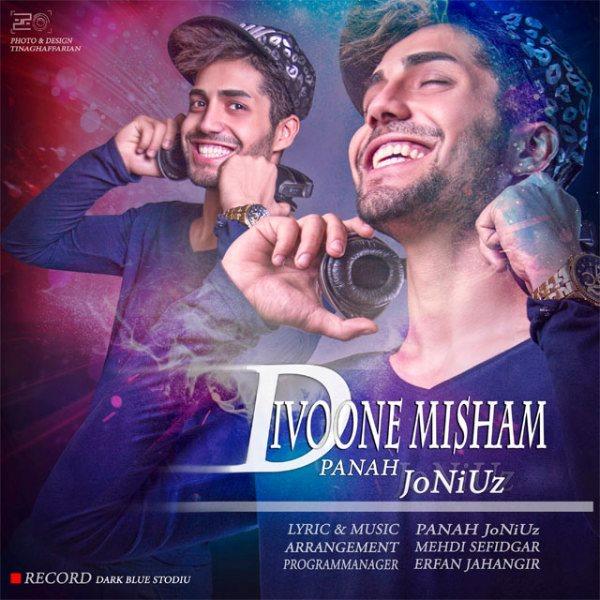 Panah Joniuz - Divouneh Misham