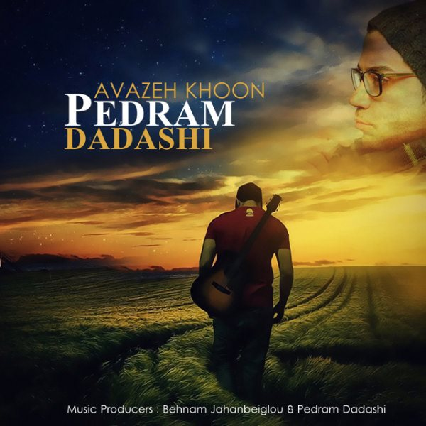 Pedram Dadashi - Avaze Khoon
