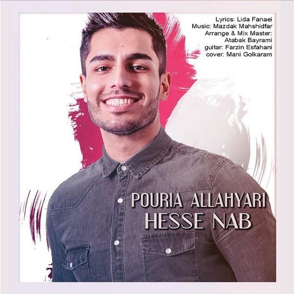Pouriya Allahyari - Hese Nab
