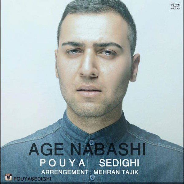 Pouya Sedighi - Age Nabashi