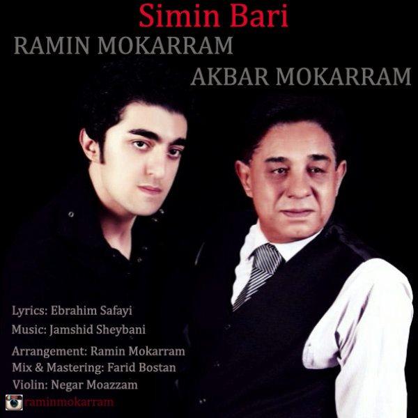 Ramin Mokarram & Akbar Mokarram - Simin Bari