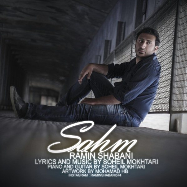Ramin Shabani - Sahm