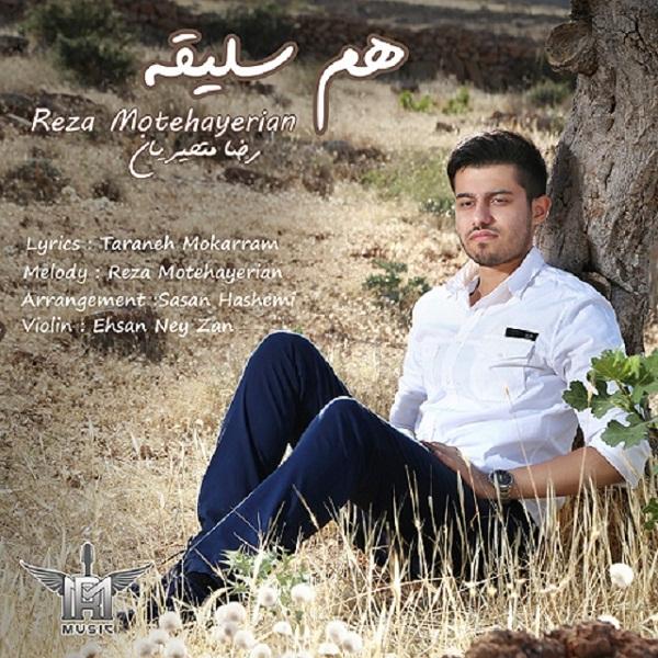 Reza Motehayerian - Ham Salighe