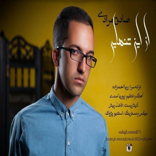 Sadegh Moradi - Az in Tanhaeiam