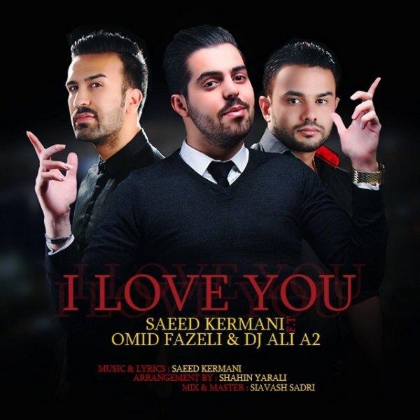 Saeed Kermani - Man Asheghetam (Ft Omid Fazeli & DJ Ali A2)