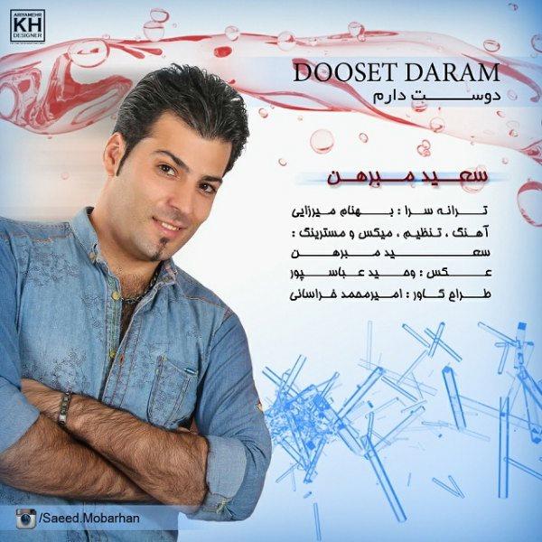 Saeed Mobarhan - Dooset Daram